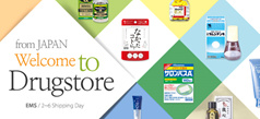 Drugstore from Japan (supplement)