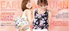 Japan Autumn Fashion
