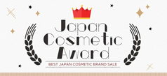Japan Cosmetic World