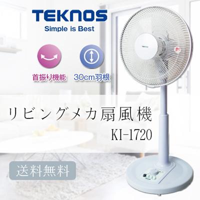 KI-1720