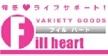 Fill heart☆フィルハート
