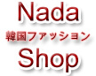 Nadashop