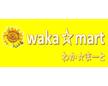 waka☆mart  わか☆まーと