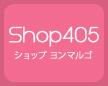 Shop405