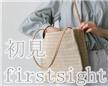 初見firstsight studio