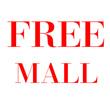 freemall
