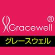 GRACEWELL(グレースウェル)