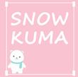 SNOW KUMA