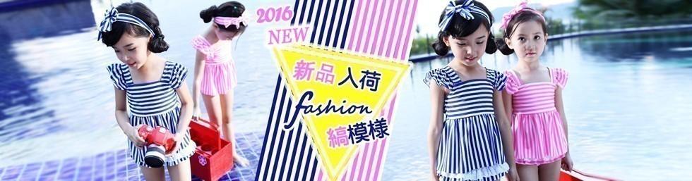 http://list.qoo10.jp/g/456130607