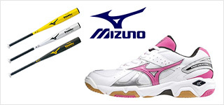 mizunoの商品へのリンク