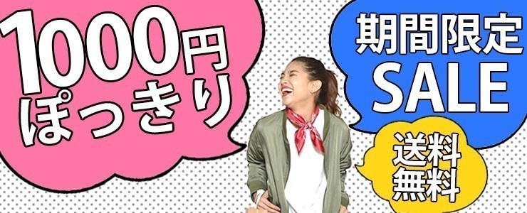 【coca】大人気モデル着用アイテム続々入荷!