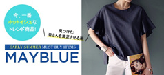 MayBlue spring&summer items