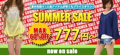 期間限定!SUMMER SALE 888円~