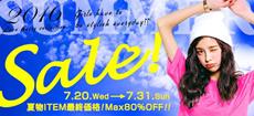 夏物ITEM最終価格!全商品特価セール中 !!