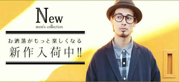 『osharewalker』★Men Fashion特集