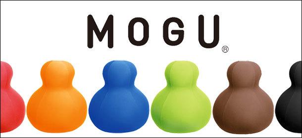 MOGUパウダービーズ