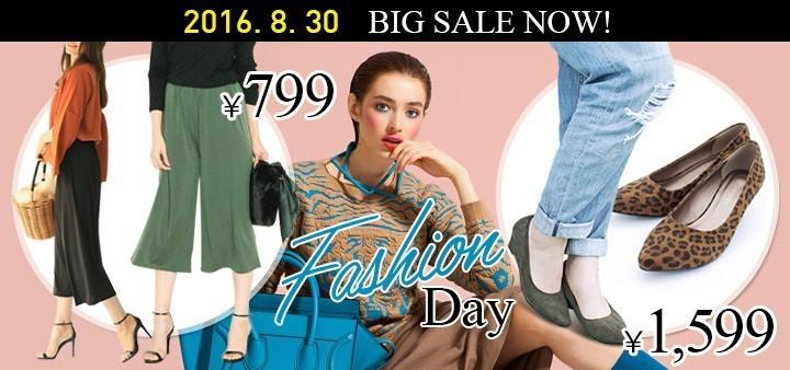 Fashionday