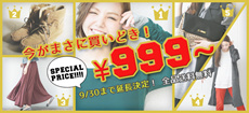 【Happy急便】ランキング上位item多数あり!今がお得な送料無料!
