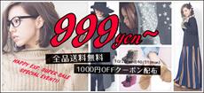 スーパーセール★全品送料無料!(10/26~10/31)