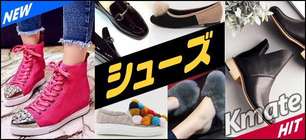 SHOES (靴 シューズ サンダル)