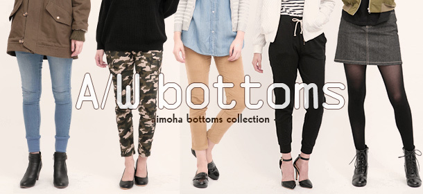 2016 TREND ITEM[BOTTOMS]