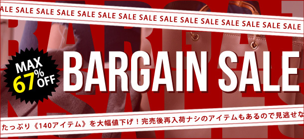 MAX67%OFF☆バーゲンSALE!!