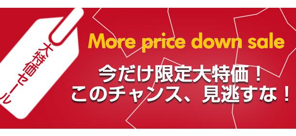 腕時計商品を店長決断価格にてご提供致します。 話題商品や新商品など、続々仕入れ中!