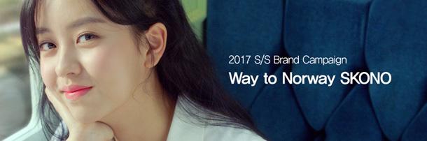 SKONO☆韓国の人気スニーカー☆スーパーセール☆