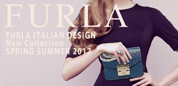 FURLA フルラ 2017新作コレクション