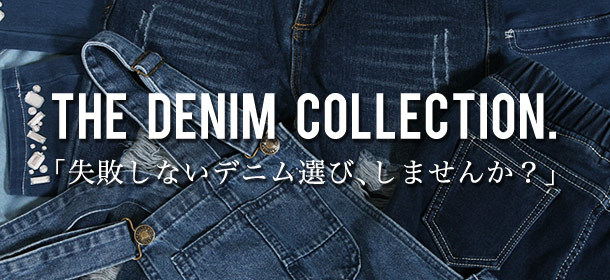 THE DENIM COLLECTION.