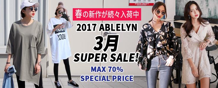 ABLELYN SUPER SALE