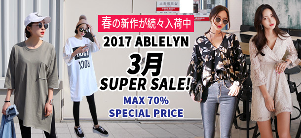 ABLELYN SUPER SALE