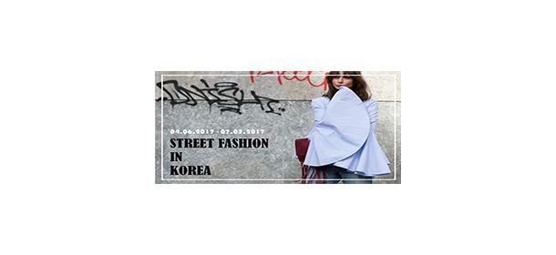 Street fashion by Korea