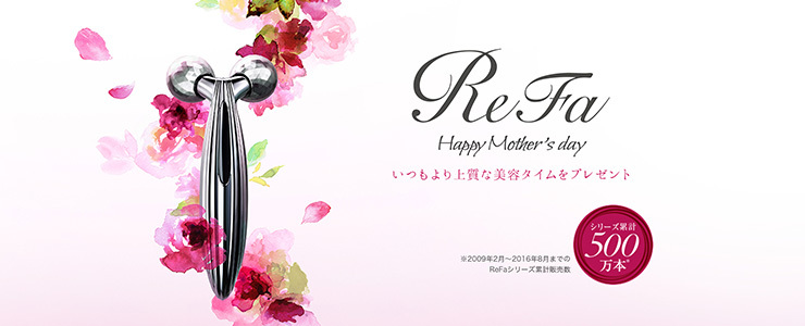ReFa Happy Mother's Day