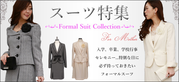 Ceremony suit for mother