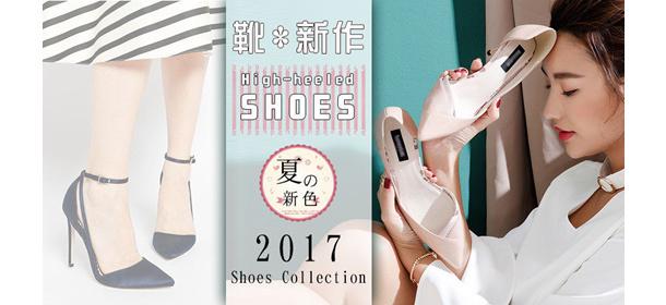 2017履きやすい❗お洒落な♥パンプス♥靴特集