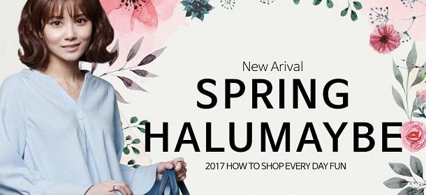 halumaybe new item