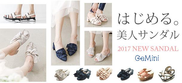 2017 New Sandal