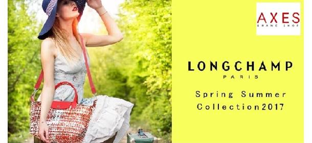 LONGCHAMP / ロンシャン