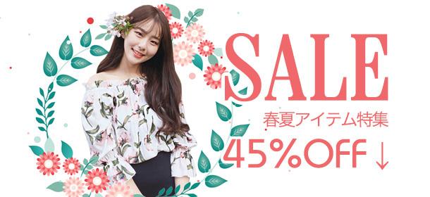 【GOGOSING】春アイテム 999円〜★送料無料★