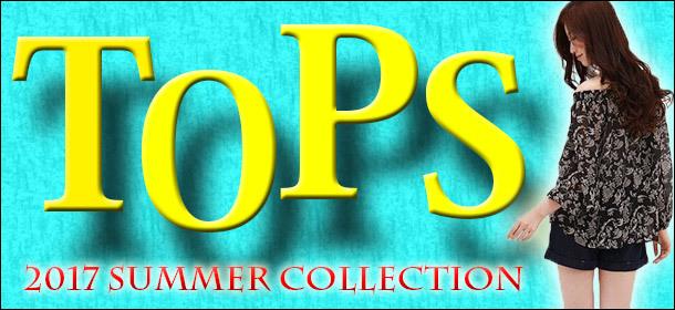 SUMMER TOPS 2017