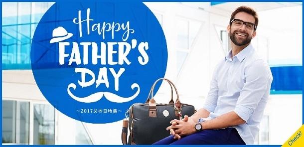 【ブランドショップAXES】2017 Happy FATHER'S Day!