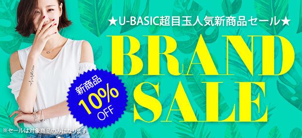 【U-BASIC SALE】ラッキー!リレーセール10%OFF