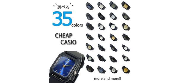 ブランド腕時計SALE