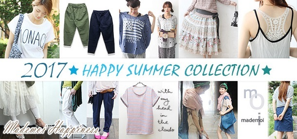 2017 ★HAPPY SUMMER COLLECTION★