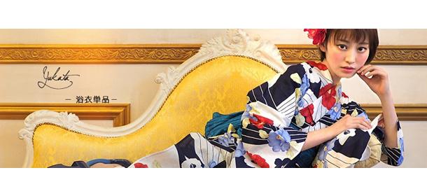 単品浴衣特集♬ 京都の小さなゆかた屋さん