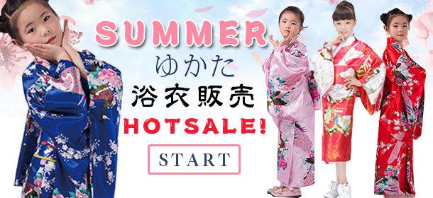 夏新品 !送料無料!!!サイズ 夏祭り 夕涼み会 花火大会大人気! 古典モダン
