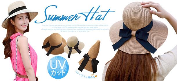 ストローハット UVカット 紫外線対策帽子