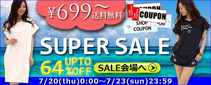 SUPER SALE¥699~送料無料