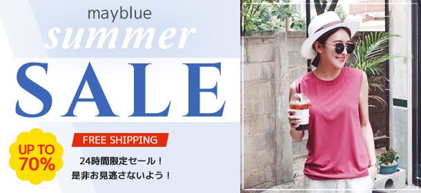 【MAYBLUE】 SUMMER SPECIAL ITEM